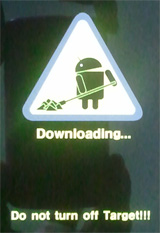 Android download mode screen